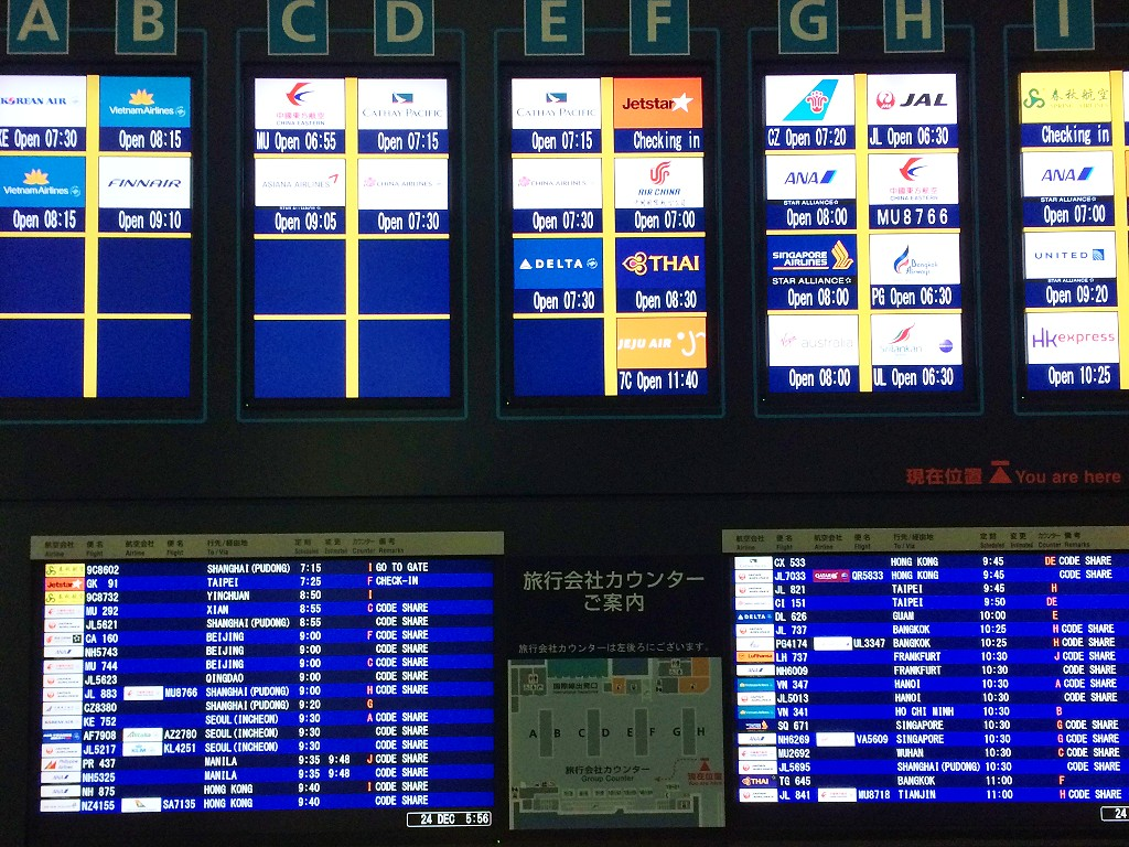 中部国際空港(セントレア)に就航しているLCC(格安航空会社)は何がある?