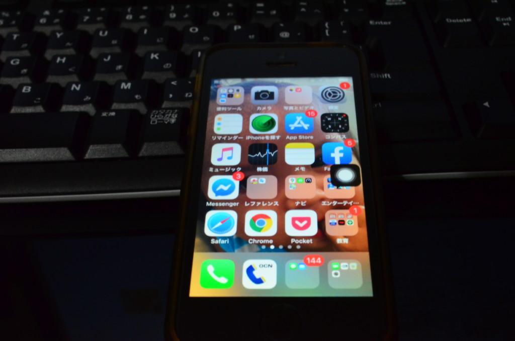 まとめ iPhoneのサイレントマナーモードの故障が直らなかったらアップルストアかiPhone修理屋で直しましょう