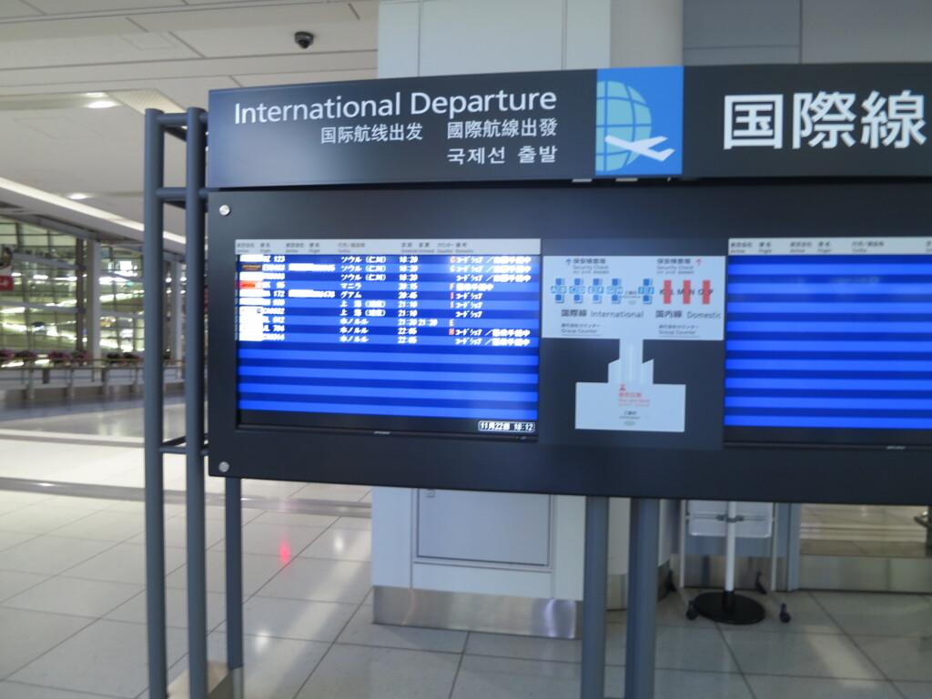 Vエアーが中部国際空港からのチケットを発売開始