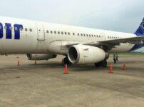 Vエアーが中部国際空港(セントレア)発のチケット発売開始決定です