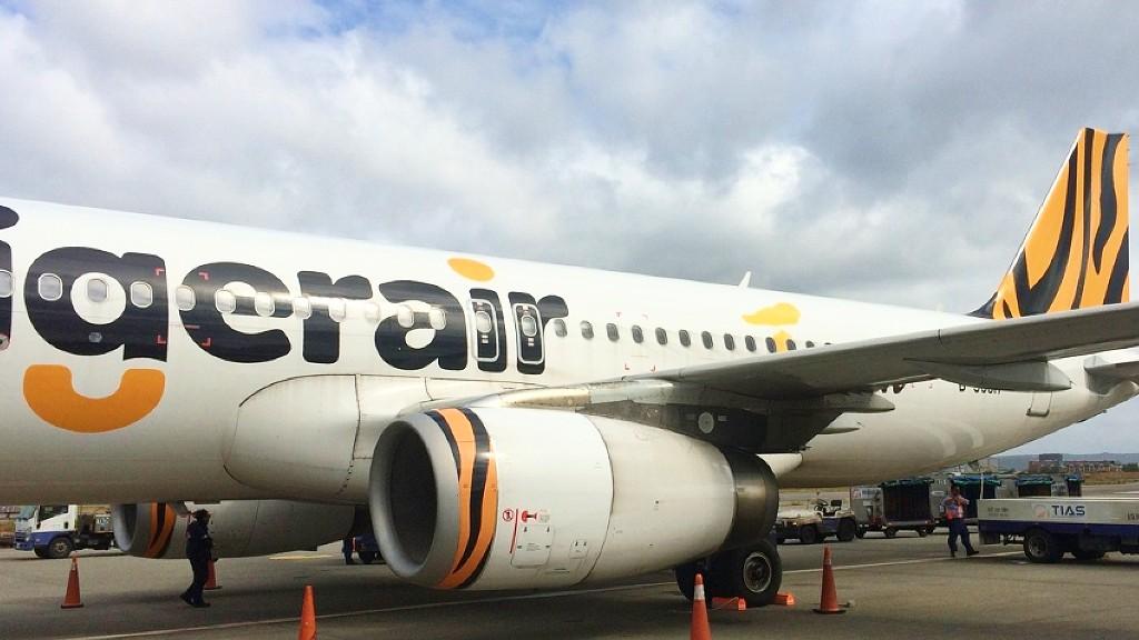 中部国際空港セントレアにタイガーエアー台湾が就航したので詳細を説明するよ