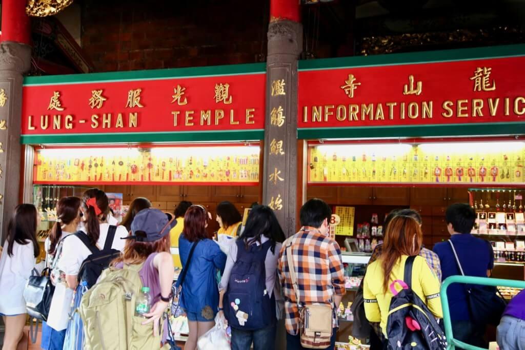龍山寺の売店にはお守りから護符から色々売っていますよ!