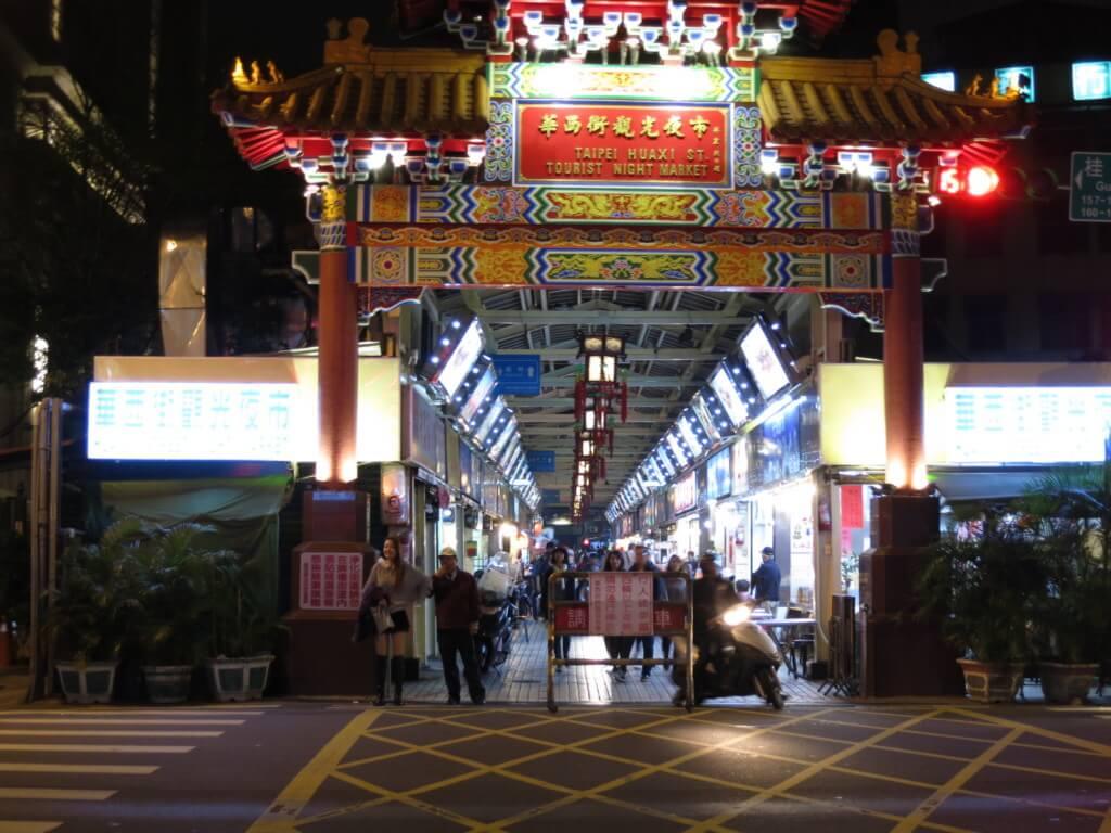 台北の華西街観光夜市とは?