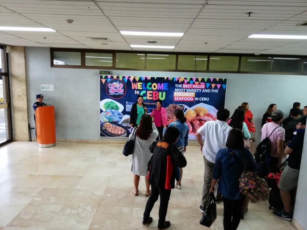 セブ島のマクタン国際空港のSIMを買う場所や両替・ATMの場所