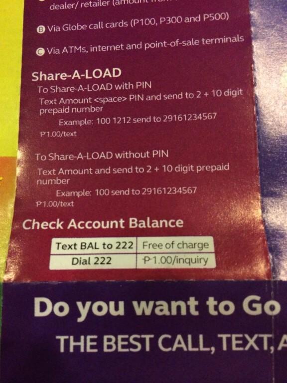 Pasaload(パサロード)する方法!フィリピーノ、フィリピーナからしょっちゅう来る!