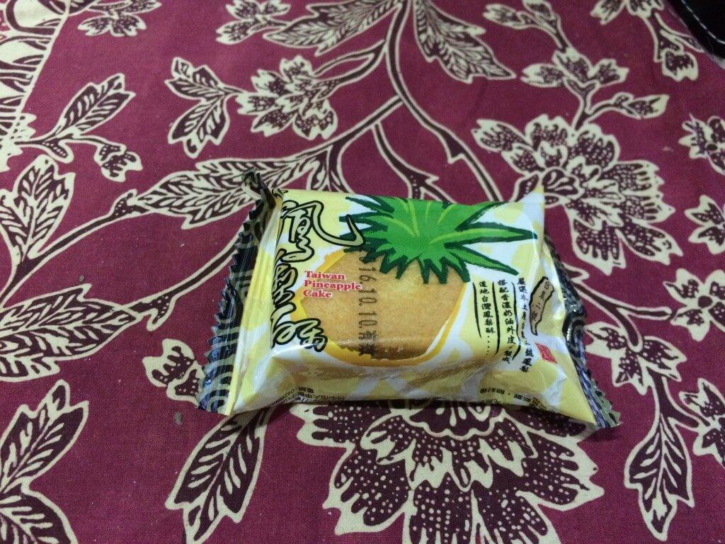 パイナップルケーキ 鳳梨酥 台湾台北九份のお土産