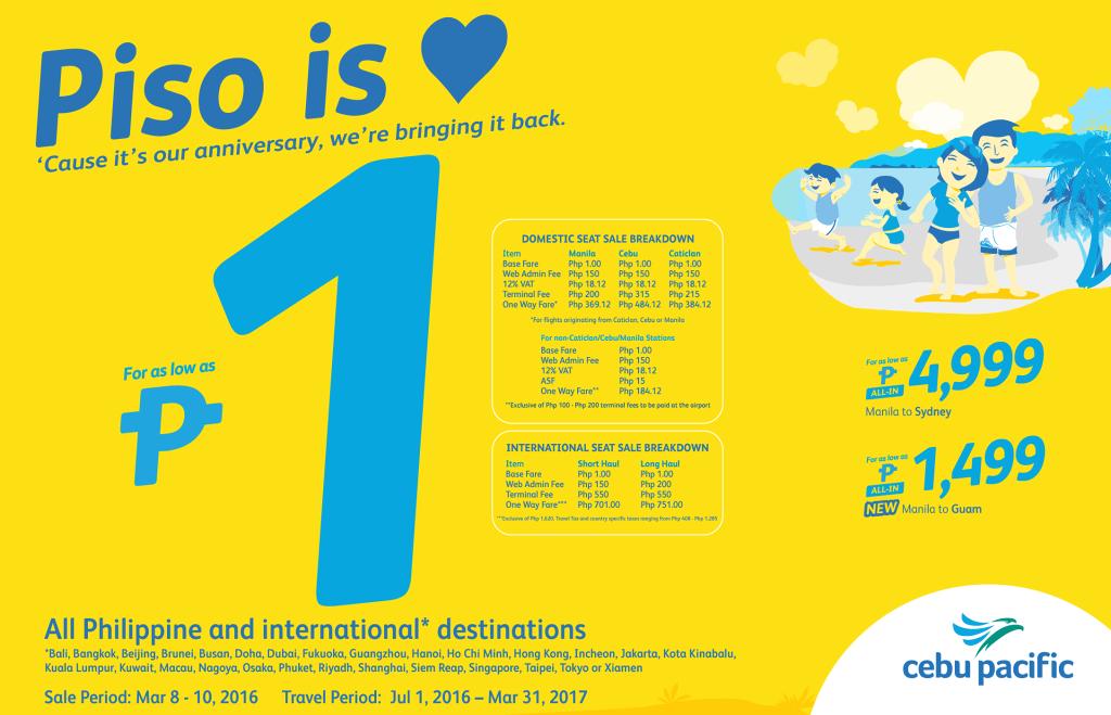 セブ・パシフィック航空(Cebu Pacific)の恒例の1年に一度あるかないかの1P(ペソ)セールとは?