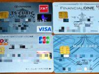 海外旅行や世界一周はクレジットカードの海外キャッシングが両替よりもお得な理由を説明するよ