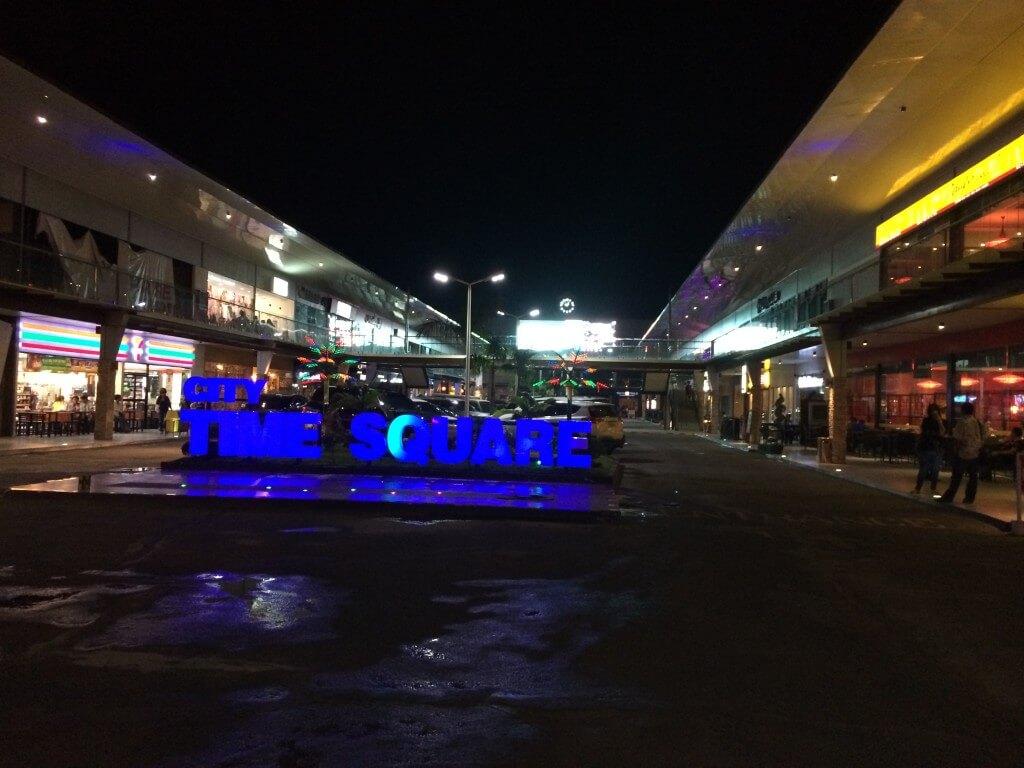 CityTimeSquare Cebu  シティータイムスクエア