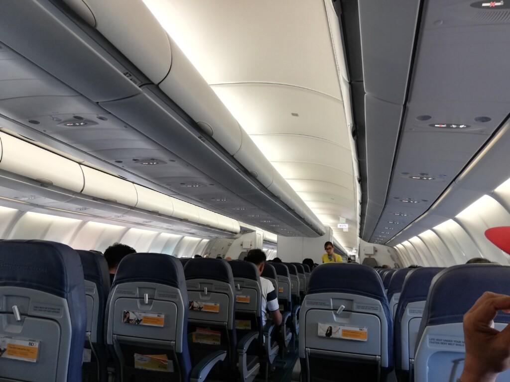 まとめ セブ・パシフィック航空(Cebu Pacific)の特別セール1Pプロモはスマホアプリから予約するのがコツです