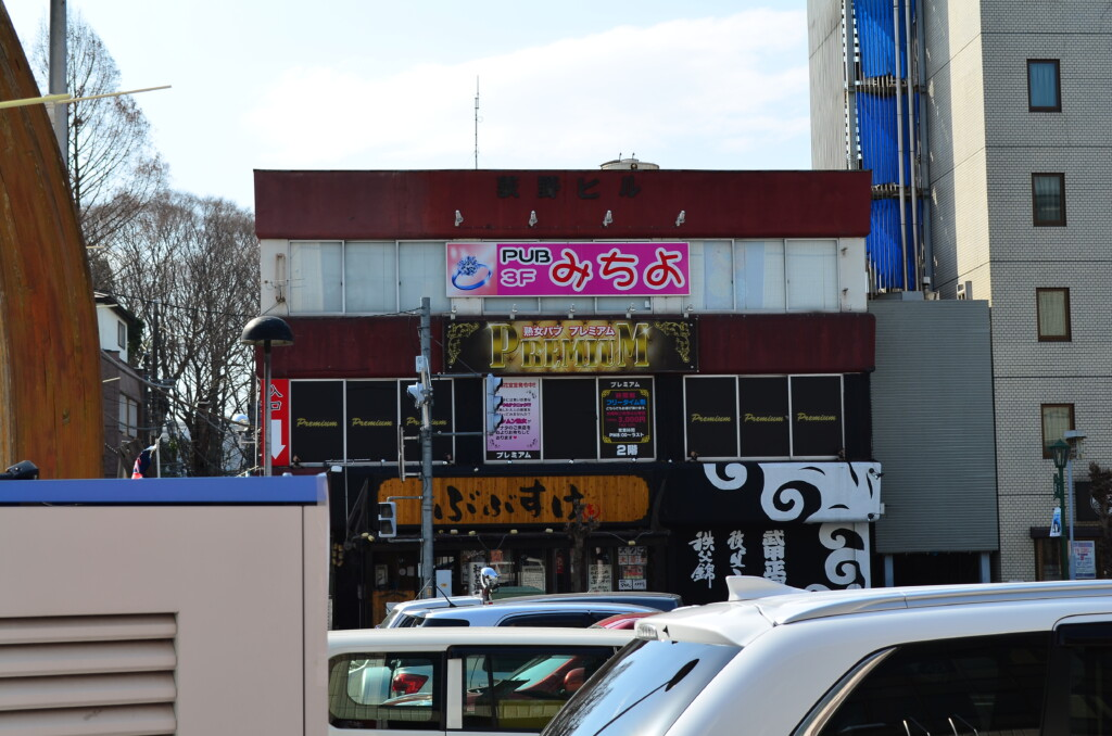 秩父駅前は「じんたん」が何かをやった場所と熟女が!?