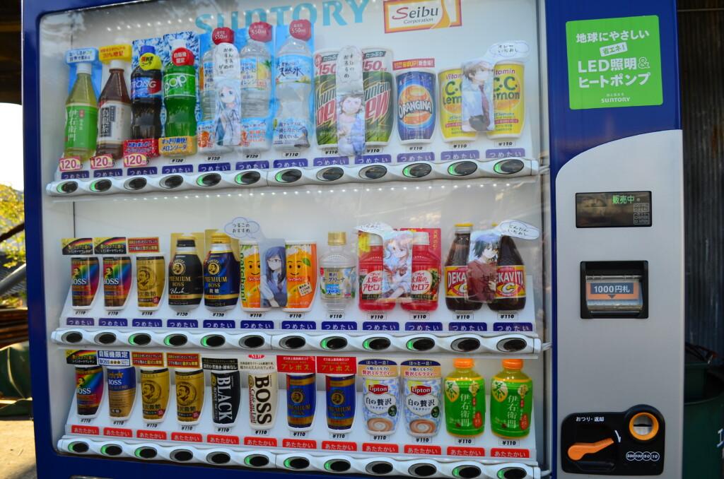 定林寺 自動販売機