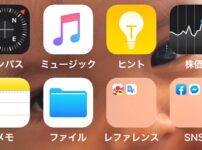 海外旅行や世界一周に便利なアプリで絶対に入れておきたいおすすめまとめ