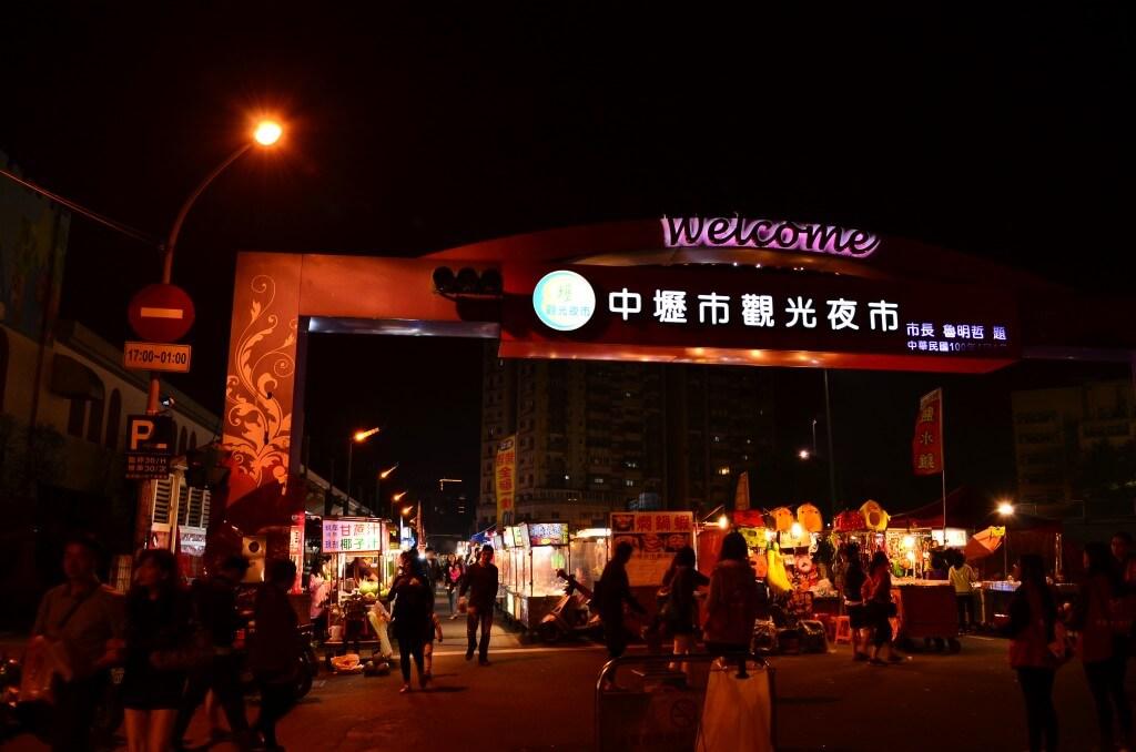 中壢(中歴)観光夜市は食べ物からゲーム、衣料品、電化製品となんでも揃っていて楽しい!