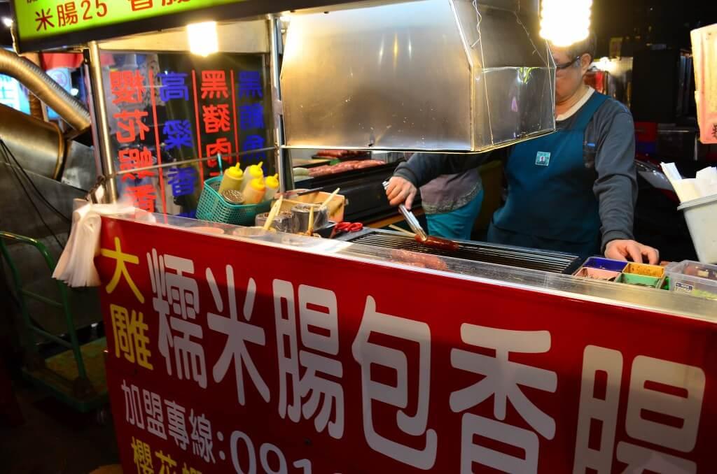 桃園の中壢観光夜市の食べ物や台湾グルメ