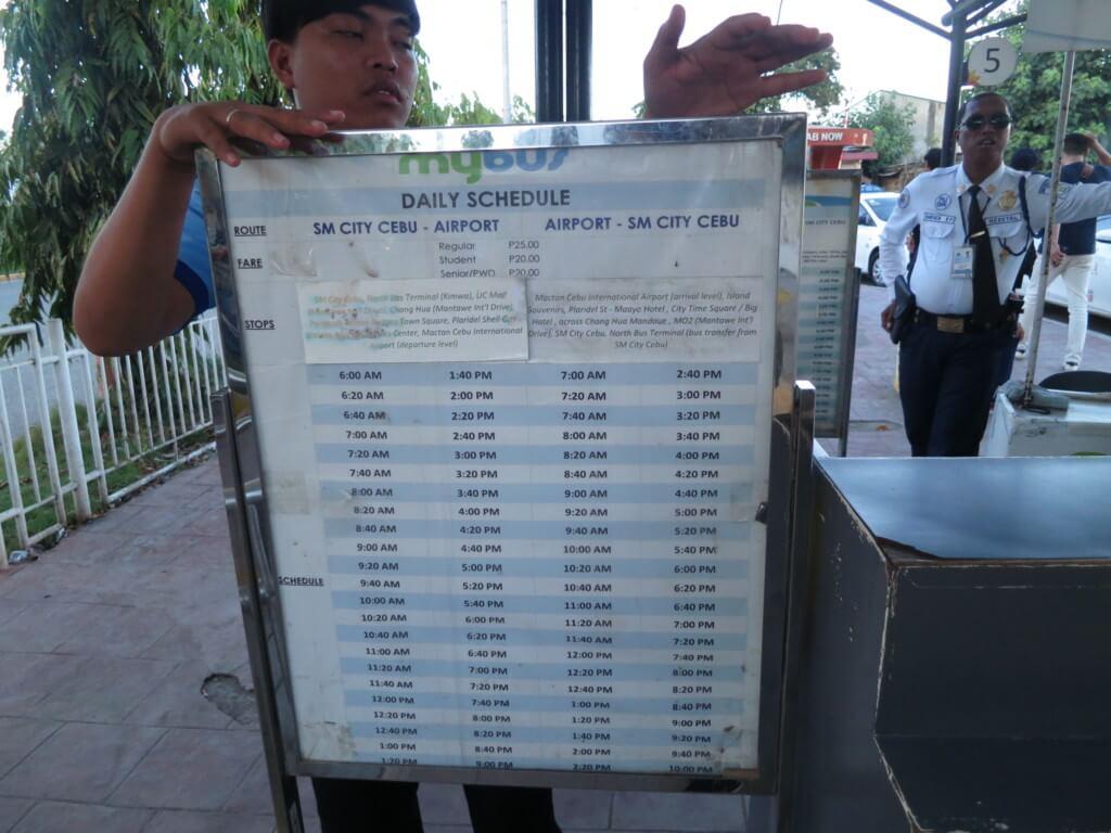 まとめ セブのマクタン空港からセブ市内のアクセスは「My Bus(空港シャトルバス)」が便利だよ!