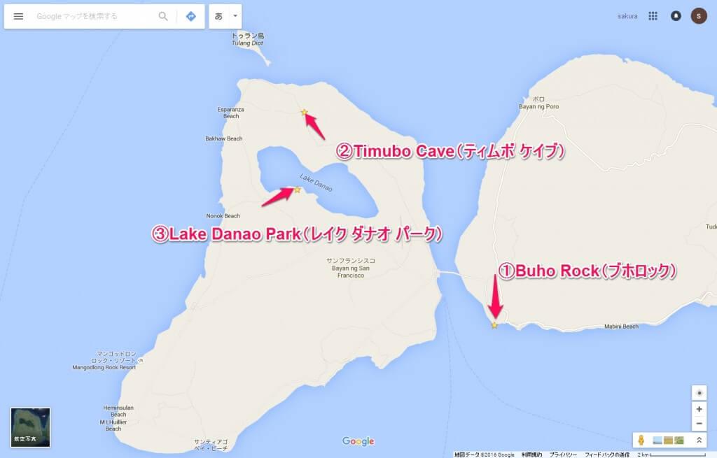 カモテス諸島の観光メインは3つ!