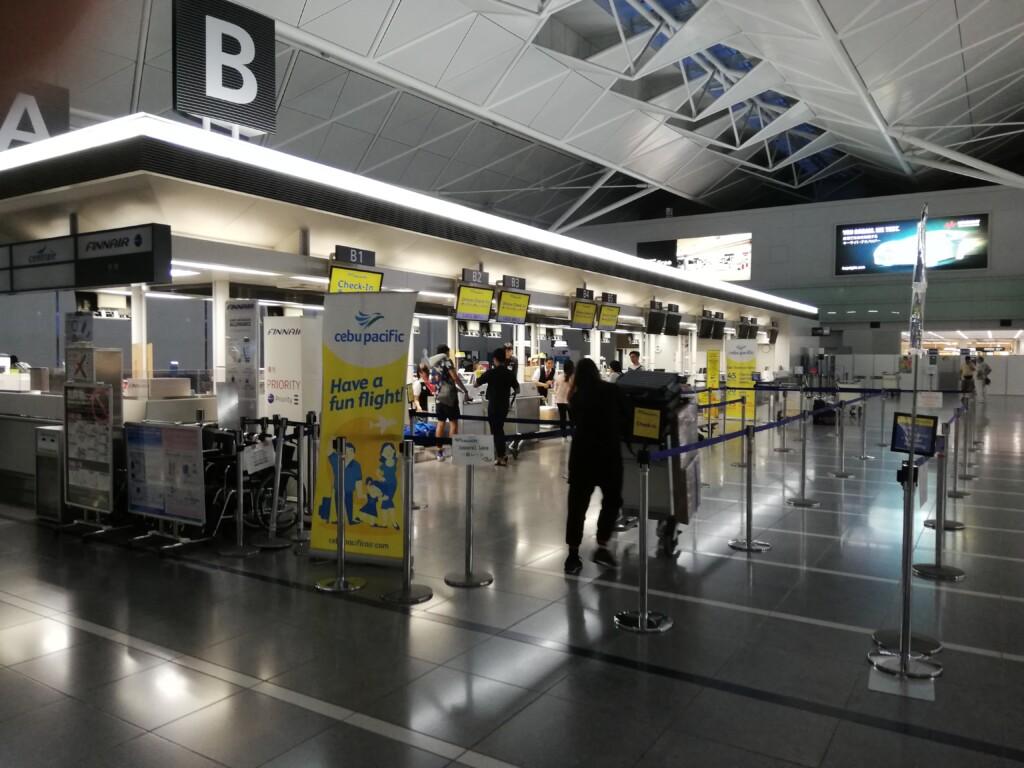まとめ 日本からセブ島への行き方・アクセスは直行便かマニラで国内線に乗るか第三国経由と色々な方法があるよ