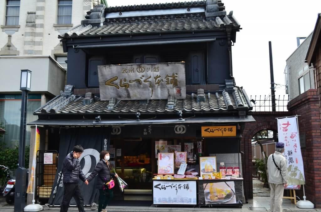 小江戸川越は食べ歩きグルメでお団子に和菓子、お餅、焼き芋とお土産