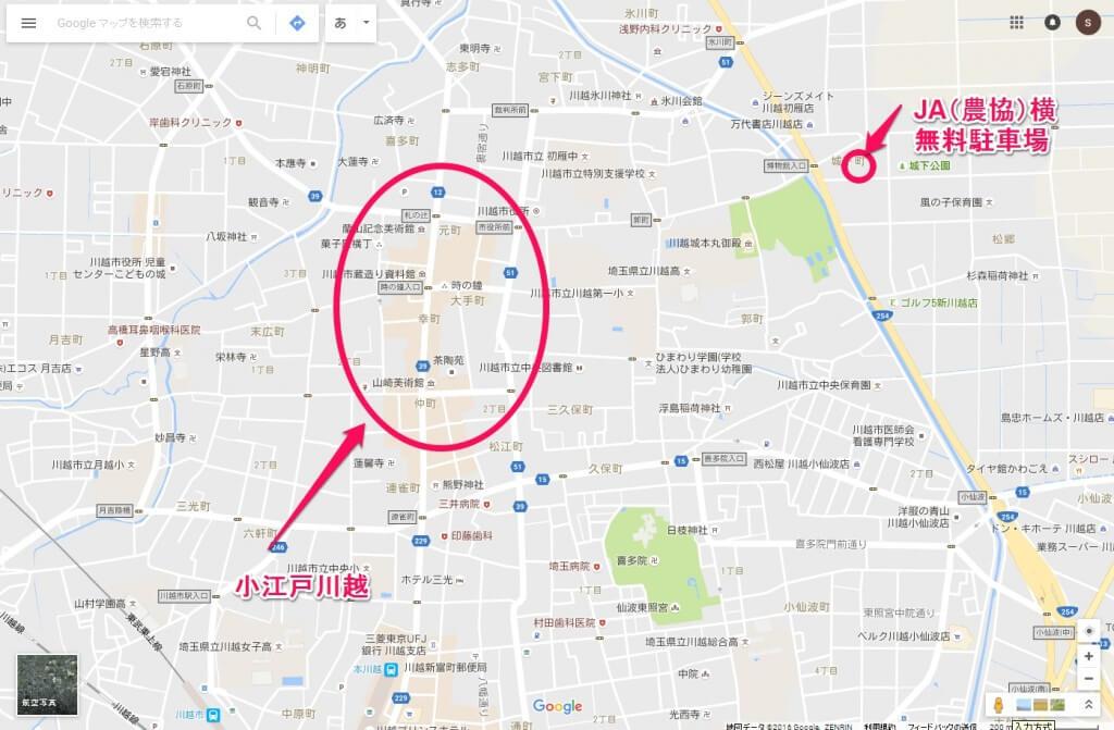 小江戸川越の無料駐車場はJAいるまの川越支店横に市が開放してくれている