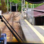 飯田線の秘境駅とは?初めて観光する人におすすめや注意点を説明するよ
