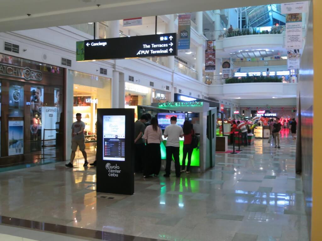 セブ島のアヤラモール(Ayala Mall)の両替所