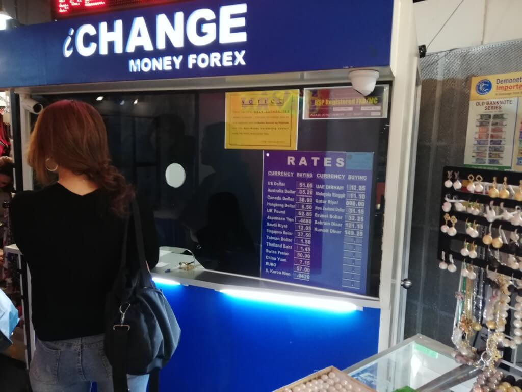 アヤラモールの3階のMazeの中にあるiCHANGE MONEY FOREX