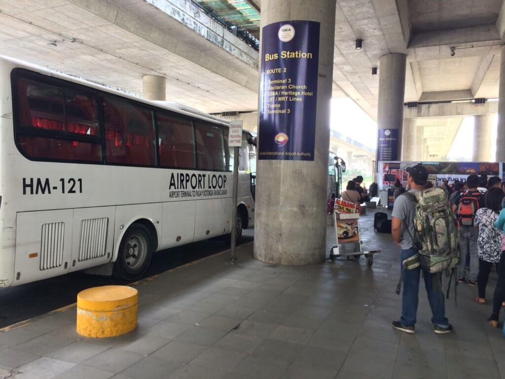 エアポートループバス(Airport Loop Bus)
