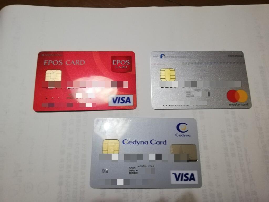世界一周や海外旅行で複数枚クレジットカードを持つ理由とは?