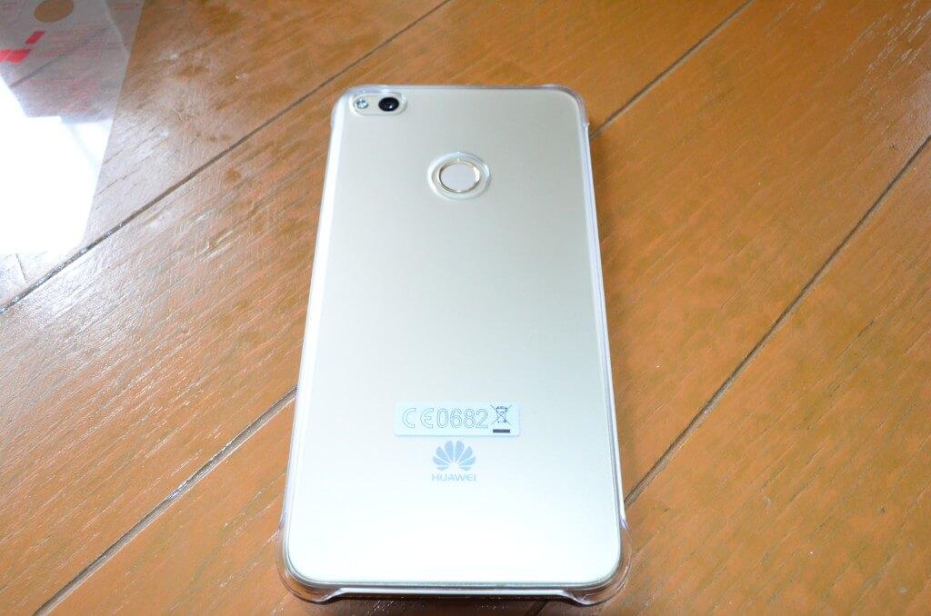 2万円を切るスマホ「Huawei nova lite(ファーウェイノバライト)」は評判よくコスパがいい