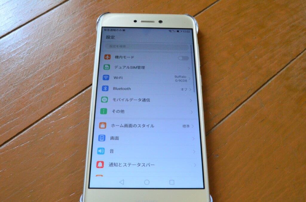 Huawei nova lite(ファーウェイノバライト)は設定がiPhoneと同じ感じなので操作がしやすい