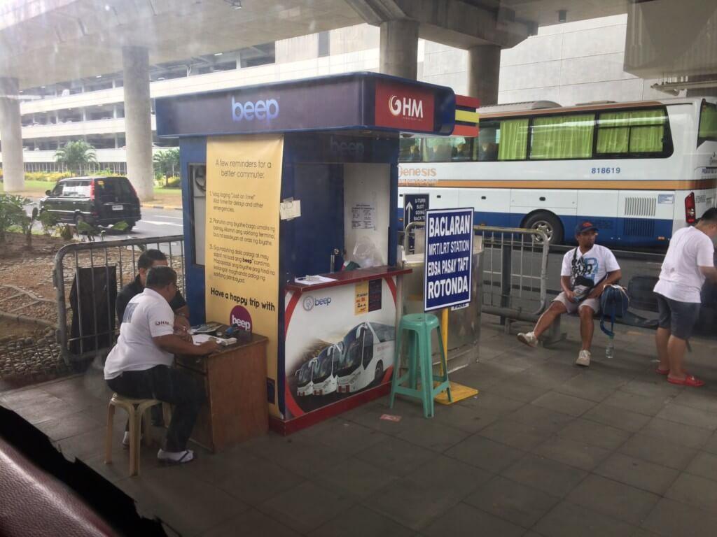 マニラ空港のターミナル3からクラーク(アンヘレス)のP2P直通バスの料金は?