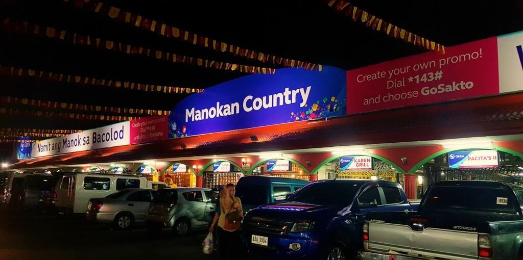 バコロドのレストランで有名なマノカンカントリー(Monokan Country)