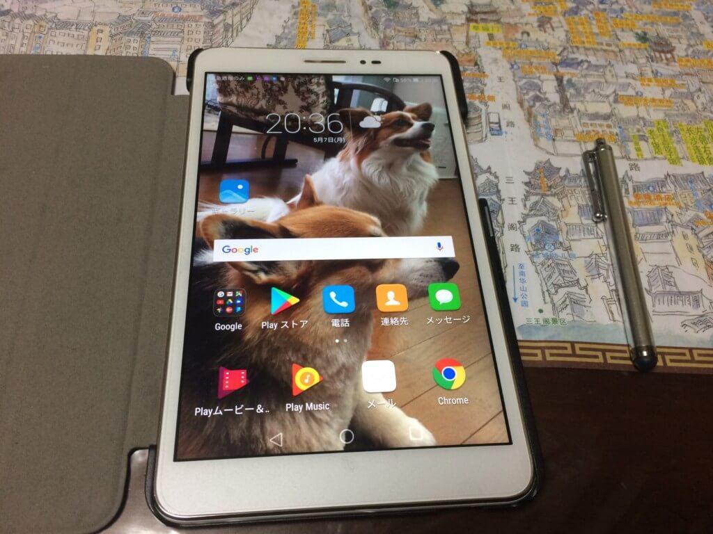 HUAWEI MediaPad T2 8Proは画面がキレイで見やすいとの評判どおり