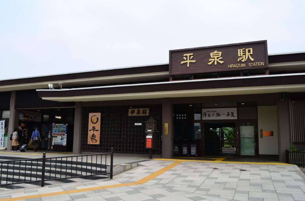 仙台駅から平泉の行き方はバスと電車を比べると料金もほとんど変わらないからバスの方がラクだった