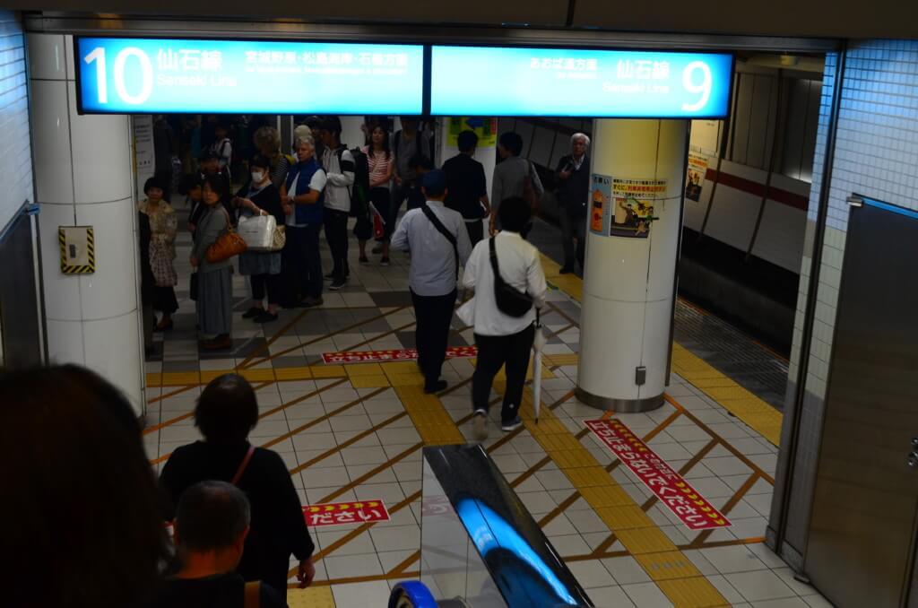 仙台から松島へのアクセスは仙台駅から電車で一本