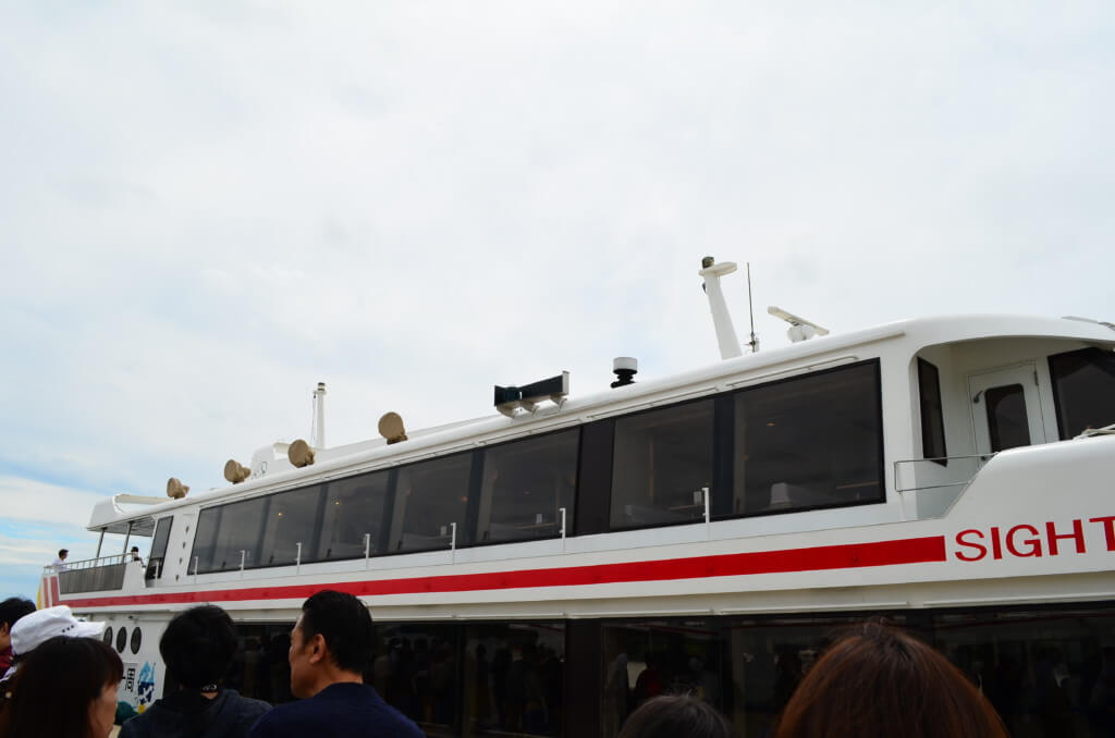 松島島巡り観光船企業組合