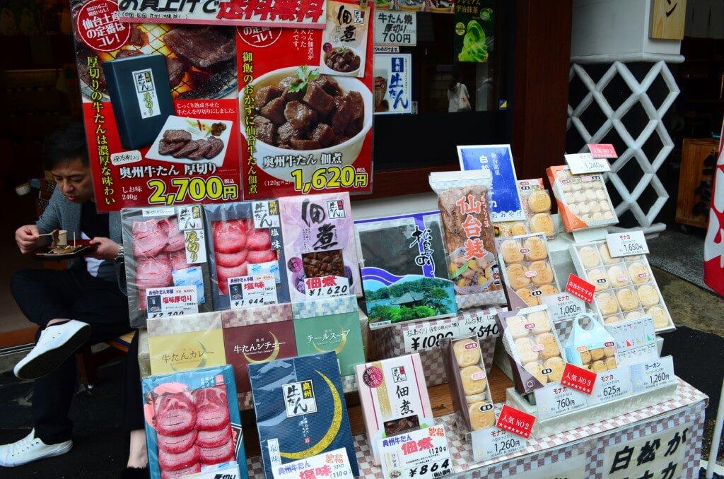 仙台のお土産の牛タンは定番で自分や家族用でバラマキのお菓子もある