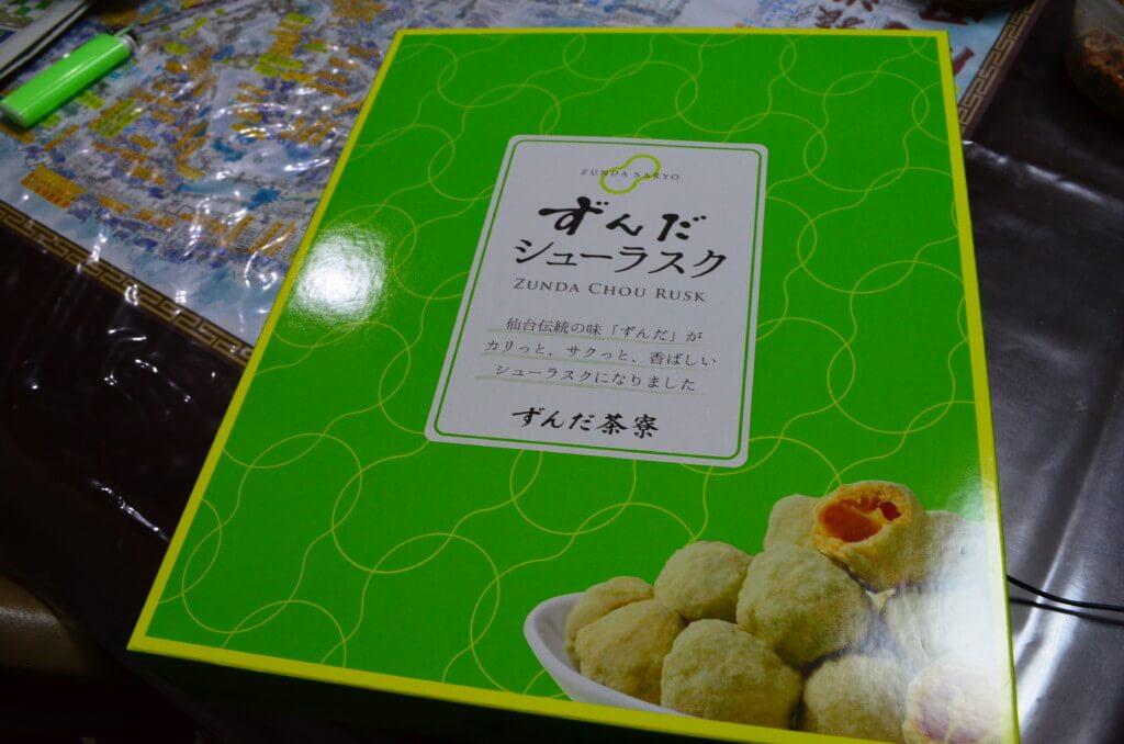 仙台のばらまき用のお土産でずんだ餅やずんだのお菓子