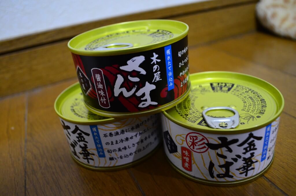 仙台の珍しいお土産で金華さばの缶詰