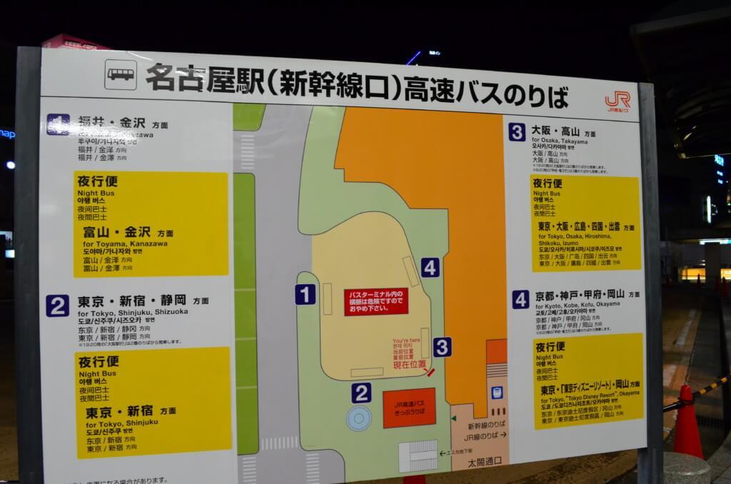 名古屋から島根へ行く出雲・松江・米子ドリーム名古屋号の乗り場