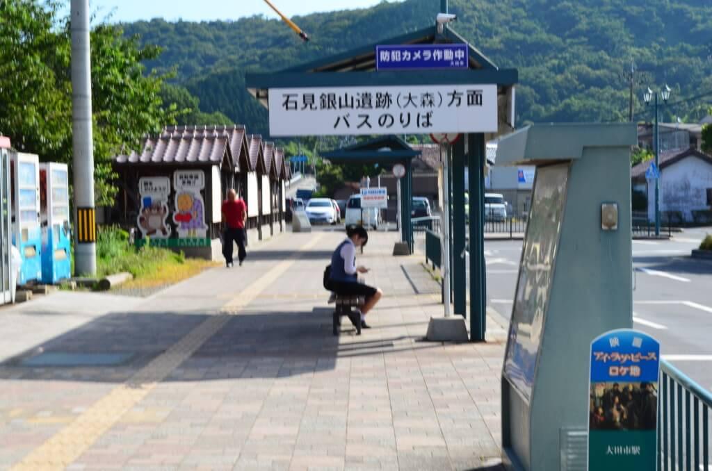 大田市駅の観光案内所でマップをもらって石見交通路線バスで「大森バス停」か「石見銀山世界遺産センターバス停」で降りる