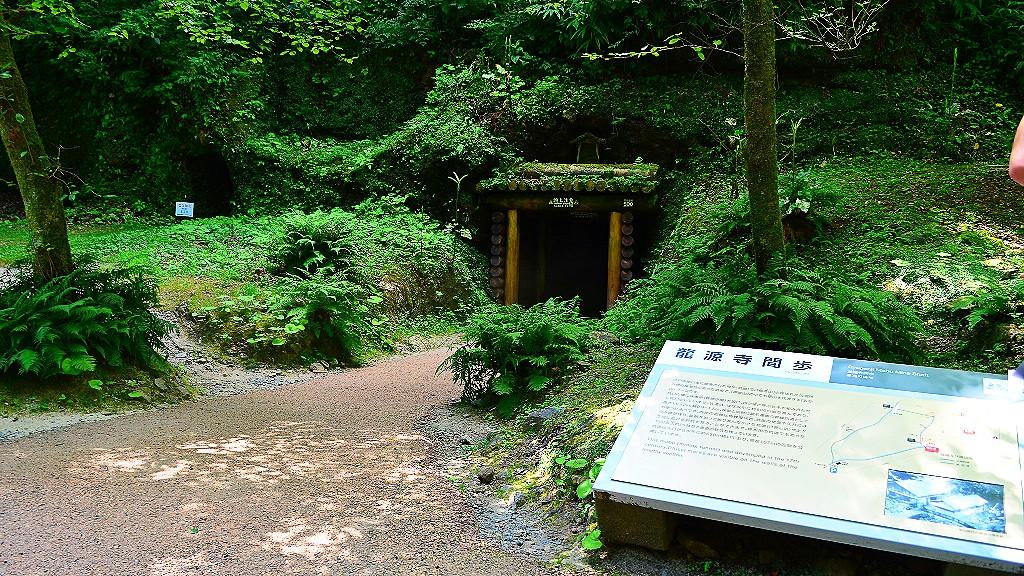 石見銀山のアクセス行き方は?観光に行ってわかったレンタサイクルなど内容を説明するよ