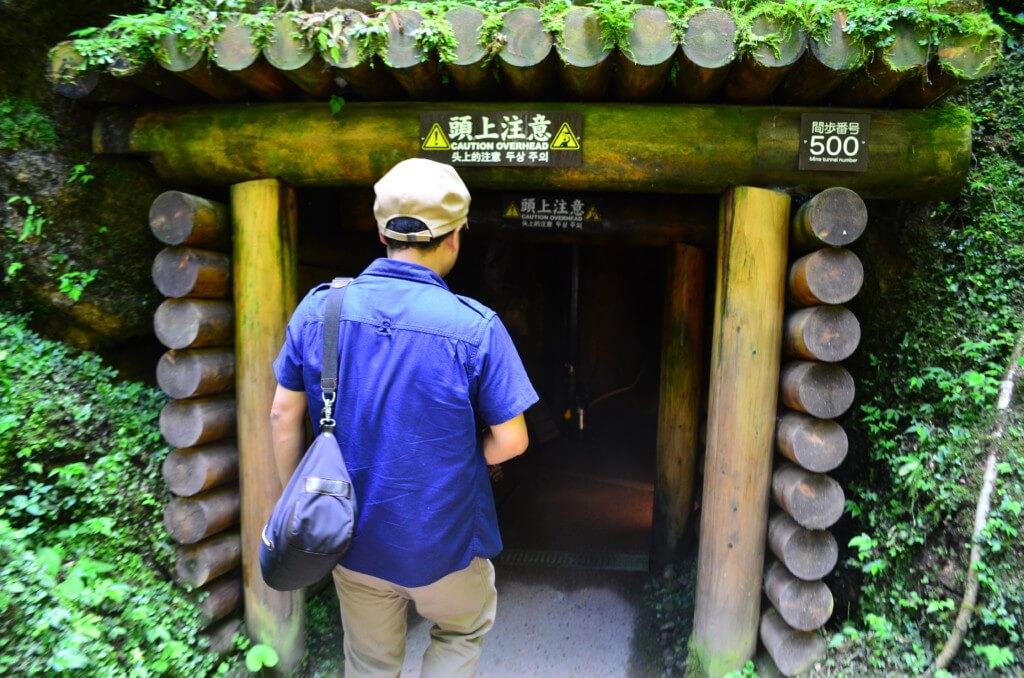 石見銀山の龍源寺間歩を観光!坑道の中はひんやりとして涼しい