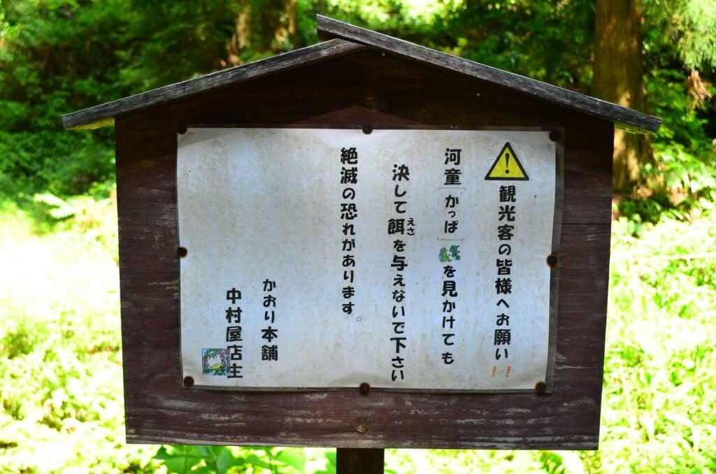 まとめ 世界遺産の石見銀山の観光はレンタサイクルがないとかなり大変です
