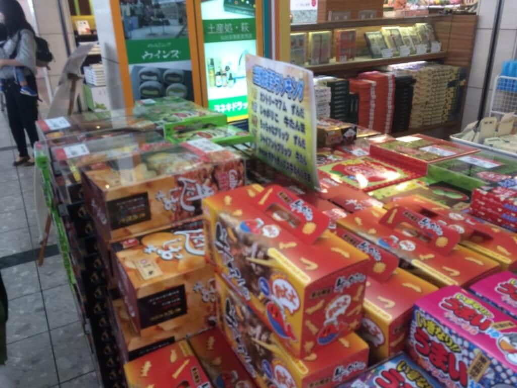 仙台のお土産で人気のお菓子や定番のお土産は?