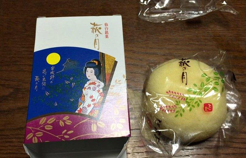 仙台のお菓子のお土産で萩の月は人気ランキング1位
