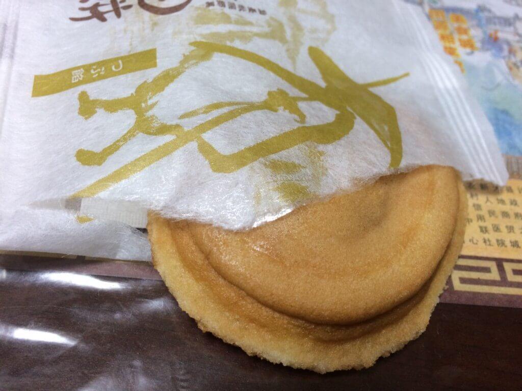 仙台のちょっと変わったお菓子のお土産で千日餅(せんにちもち)