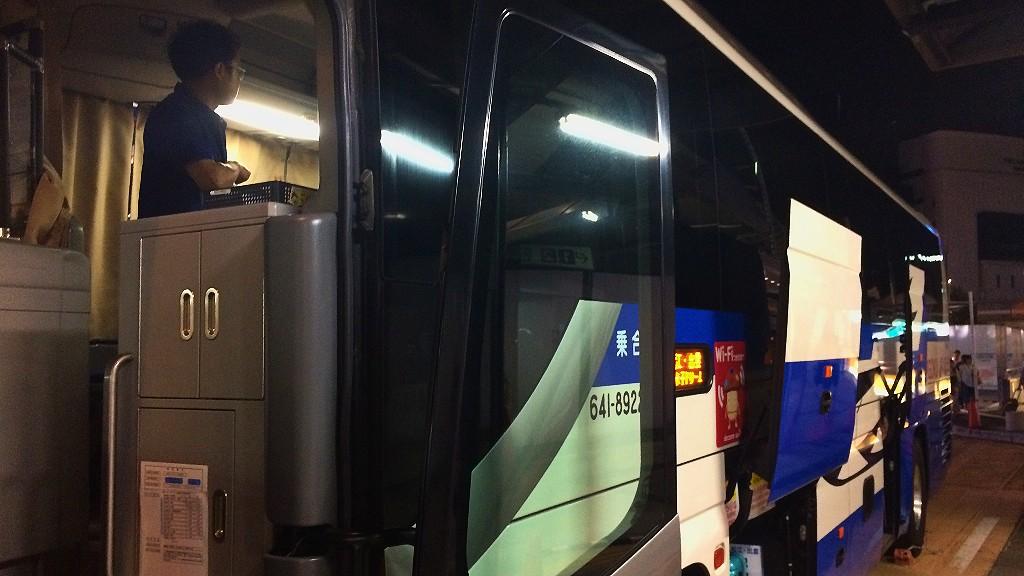 名古屋から島根の夜行バスは?安く行けたからわかった内容や注意点などまとめ