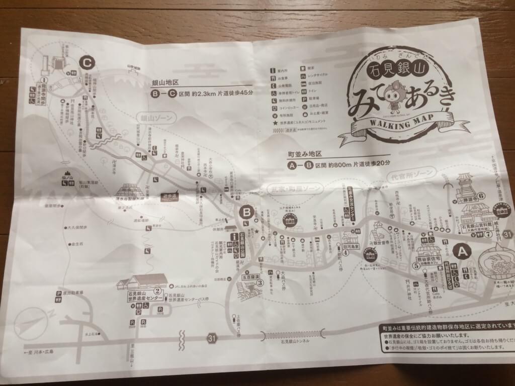 おすすめの石見銀山の観光コースは?